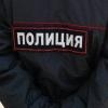 Трое подростков, пропавших в Омской области, найдены
