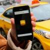 Оплатить Яндекс.Такси в Омске можно банковской картой