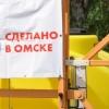 Фермер Омского района получил золотую медаль на сельскохозяйственной выставке в Москве