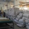 Завод арестованного омского бизнесмена продают за 86,5 млн рублей