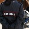 В Омской области нашли подростков из детдом