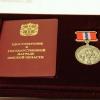 В канун 8 марта многодетные омички получат медали от Губернатора