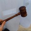 Омская судья подала заявление об отставке