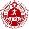 Омичам вручат 514 золотых значков ГТО