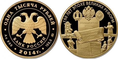 Монеты с крымом и севастополем аукционы марок онлайн россия