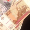 Омского пенсионера мошенники обманули на 150 тысяч рублей