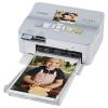 Как сэкономить на бумаге или покупаем принтер домой