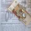 Долг за капремонт с омичей будут требовать через суд