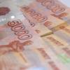 Производитель сыра «Омичка» заплатит 150 тысяч штрафа за игнорирование требований Роспотребнадзора