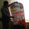 За нарушение закона о рекламе омской турфирме придется выплатить штраф