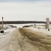 Ледовую переправу между Черлаком и селом Нововаршавка открыли