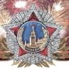 Около 21 тысячи ветеранов ВОВ Омской области получат поздравления от Президента