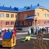 В Калачинске построят школу на 600 мест