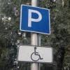 Прокуратура указала Омской таможне на отсутствие парковки для инвалидов у здания