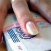 """Вынесен приговор омскому доценту за """"парфюмерные"""" взятки"""