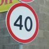 На улицах Омска появились новые дорожные знаки
