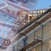 В Омске председатель ТСЖ забрала себе неосвоенные деньги на ремонт крыши