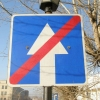 Омские автомобилисты не ожидали, что на улице О. Кошевого может измениться движение
