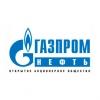 «Газпром нефть» необоснованно завышала цены