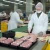 За задержку заработной платы на руководство «Сибирского деликатеса» завели уголовное дело