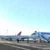 С 29 октября омичи смогут без пересадок летать в Таиланд и Вьетнам