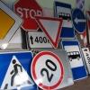 На улицах Омска появятся новые дорожные знаки