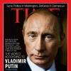 Путин, Цукерберг, Ди Каприо и Адель вошли в ТОП-100 выдающихся людей по версии Time