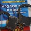 Госдумой во втором чтении принят законопроект от Елены Мизулиной о термине «детская порнография»