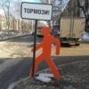 Этим летом в Омской области появится 69 километров автодорог