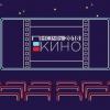 В Омске на шести площадках пройдет акция «Ночь кино»