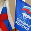 Мэр Омска прокомментировал результаты съезда партии «Единая Россия»