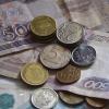 Омская область возьмет у банка ВТБ в кредит 3 млрд рублей