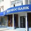 Фонд заручился поддержкой банка