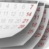 Новогодние каникулы в 2017 году будут длиться девять дней