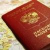 Омичи перед отпуском смогут оформить загранпаспорт и в выходные