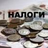 Омский бизнесмен может лишиться свободы за сокрытие средств для уплаты налогов