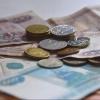 За 2016 год в бюджет Омской области поступило 220 миллионов рублей неналоговых доходов