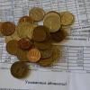Управляющие организации Омска обязаны произвести перерасчет за ОДН