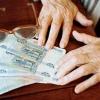 Социальная пенсия повысилась