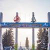 Омские студенты разбили Советский парк на зоны