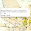Администрации города Омска открыла интерактивную карту праздничных мероприятий
