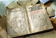 В Прииртышье открылись Дни славянской письменности