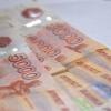 С введением единовременной выплаты пенсионерам Омской области могут активизироваться мошенники
