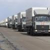 В Крымск отправили 20 тонн гуманитарной помощи из Омска