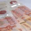 Директор одной из омских компаний продала знакомой несуществующие рога оленя за 8 миллионов рублей