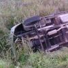 Под Омском водитель съехал в кювет и сбежал, четверо пострадавших