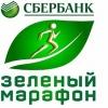 """""""Зеленый марафон"""" пройдет в Омске второй раз"""