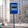 В Советском округе Омска появится новая остановка