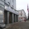 Омская Мэрия взыскала с областного Минобразования почти 90 миллионов рублей