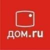 «Дом.ru» предлагает клиентам антивирус «Лаборатории Касперского» на год за 1 рубль в месяц